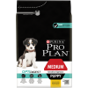 PRO PLAN®  MEDIUM PUPPY mit OPTIDIGEST für Welpen 3 kg
