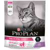 PRO PLAN DELICATE Adult 1+ mit OPTIRENAL reich an Truthahn